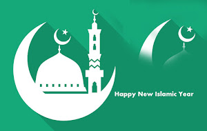 Hijri Happy New Islamic Year Wishes Sms Gif Images Hd Wallpaper And Quotes