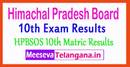 Himachal Pradesh Open School 10th Results HP Board SOS Matric Result 2017