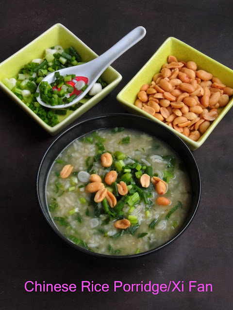 Chinese Rice Porridge, Xi fan, Rice & Gai lan Jook