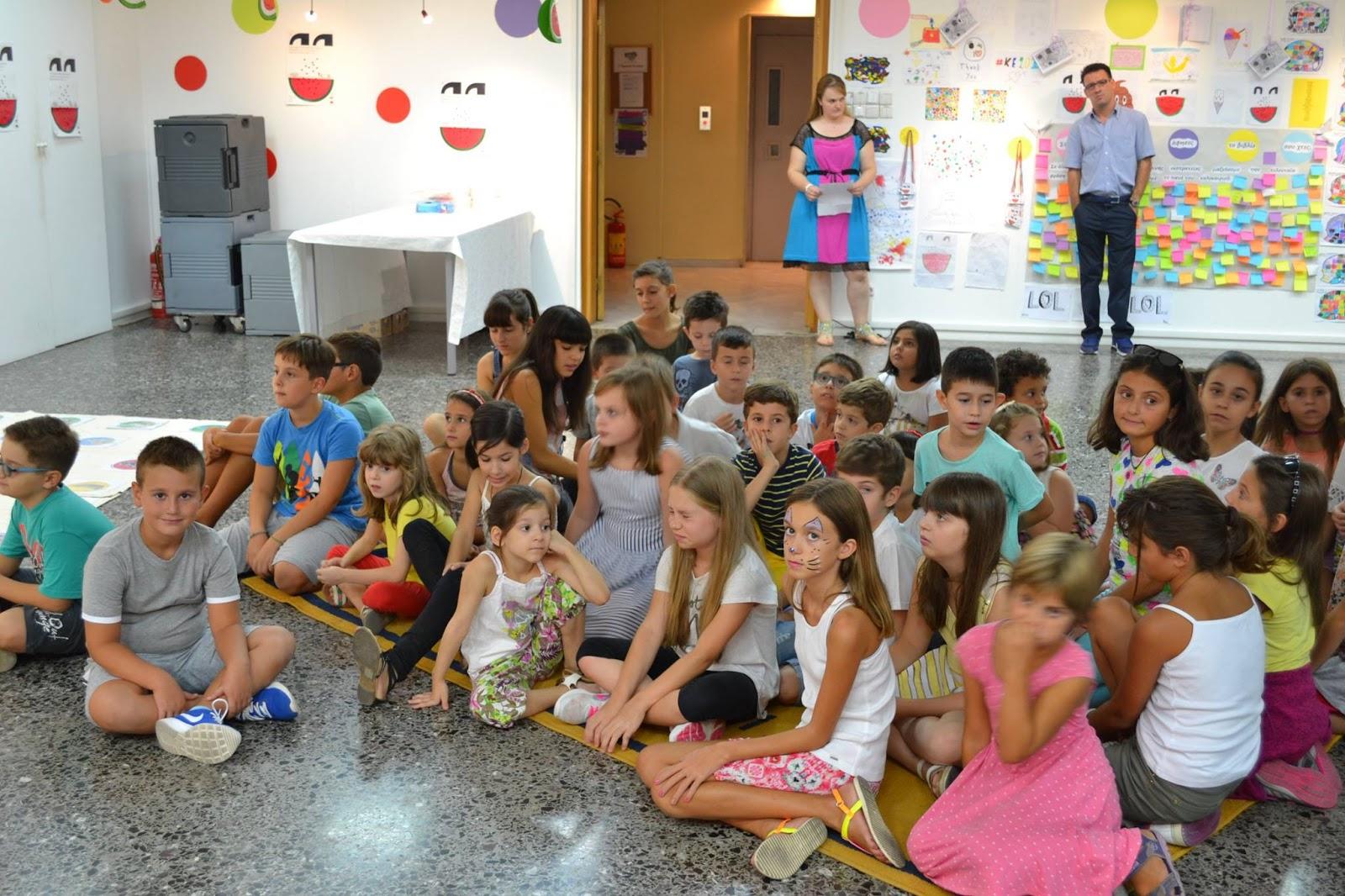 Γιορτή λήξης για την Καλοκαιρινή Εκστρατεία Ανάγνωσης και Δημιουργικότητας της Δημοτικής Βιβλιοθήκης Λάρισας
