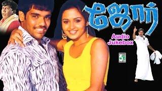 Jore Tamil Movie Audio Jukebox (Full Songs)