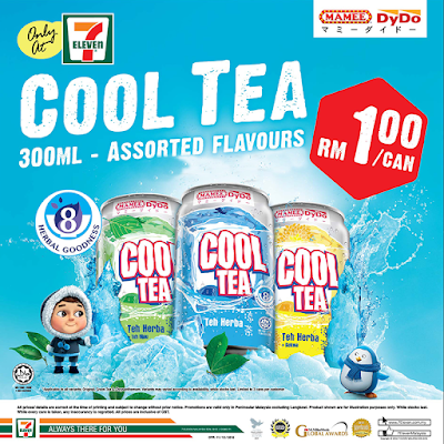 7 Eleven Mamee Cool Tea RM1 Promo