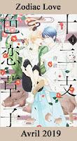 http://blog.mangaconseil.com/2019/02/a-paraitre-bl-zodiac-love-en-avril-2019.html