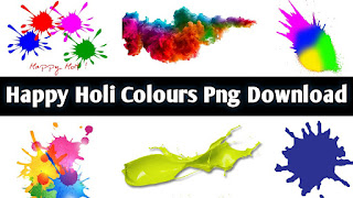 CB Happy Holi Colours Editing  Png Download | Holi Colours Editing Png Zip File Download