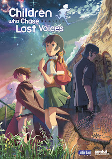 Children Who Chase Lost Voices - Ajjplay