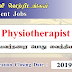 Physiotherapist - ஸ்ரீ ஜயவர்தனபுர பொது வைத்தியசாலை.