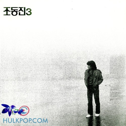 JO DONG JIN – Cho Dong Jin 3