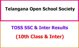 TOSS SSC Inter Results