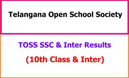 TOSS SSC Inter Results