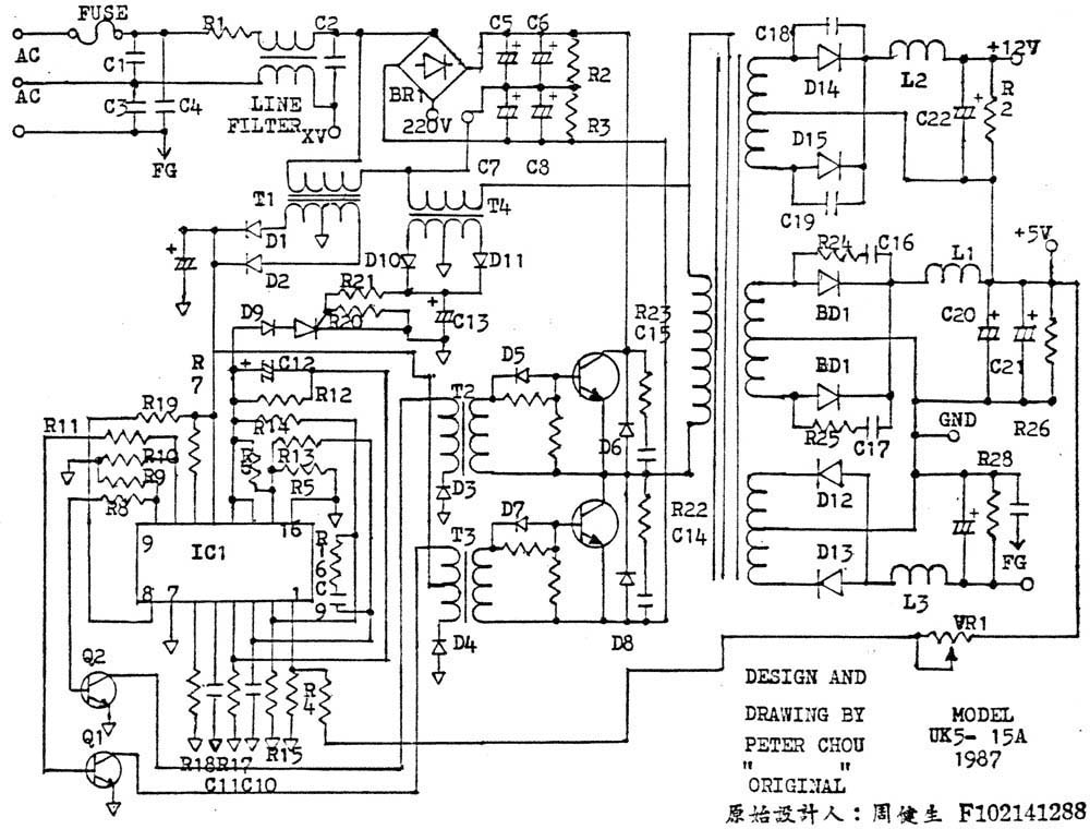 Dell Vostro Motherboard Schematic Diagram as well Flow Diagram Of Dry Process Of Cement Manufacturing also Hp Pavilion Dv6 Schematic Lx6 lx7 furthermore Electronics moreover Laptop Lcd Wiring Diagram. on laptop motherboard diagram