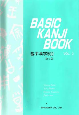 Download free ebook BASIC KANJI BOOK 2 pdf