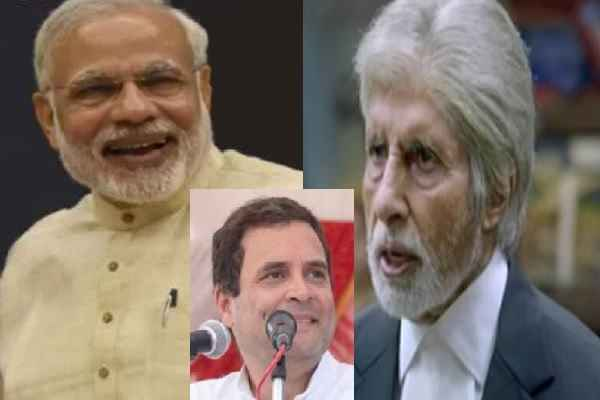 rahul-gadhi-told-narendra-modi-better-actor-than-amitabh-bachchan