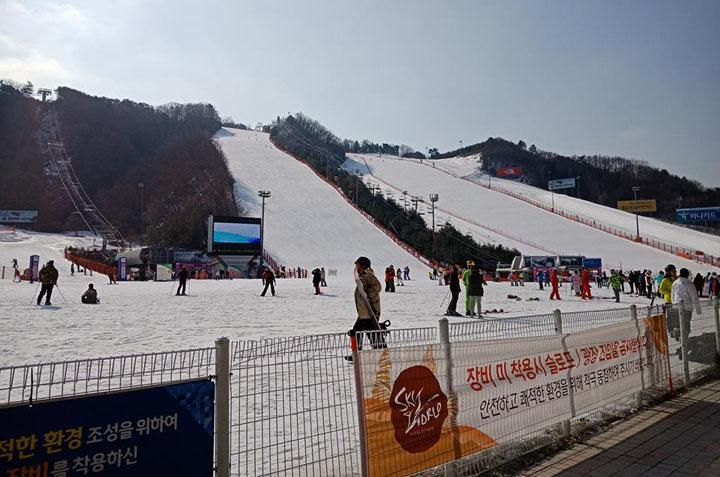 Pakej Percutian Korea Musim Sejuk 2018
