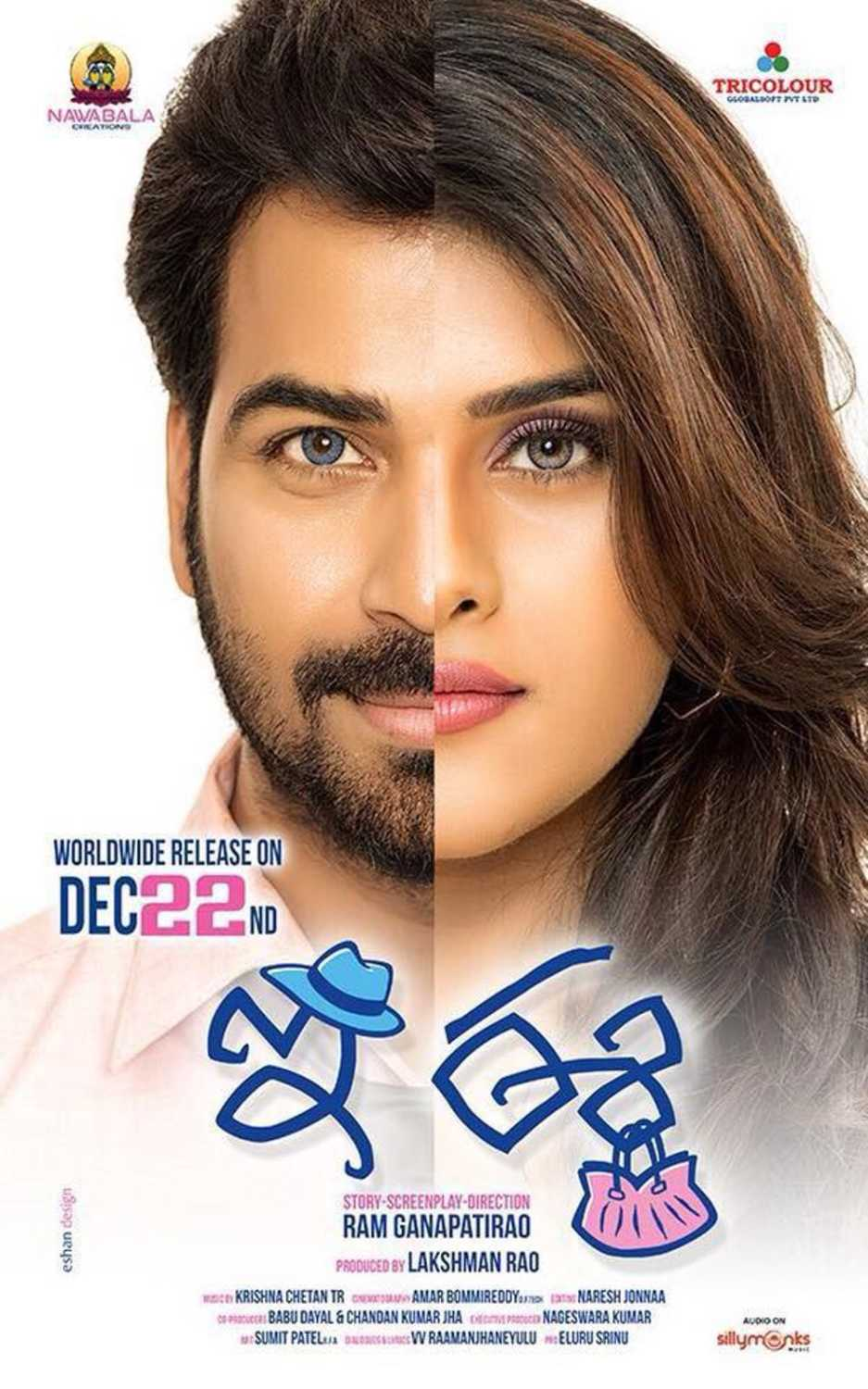 E Ee (2017) Dual Audio 720p UNCUT HDRip [Hindi + Telugu] ESubs