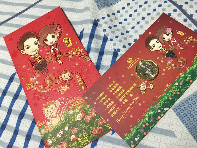 Melilea Annual Party 2016 - Red Packets
