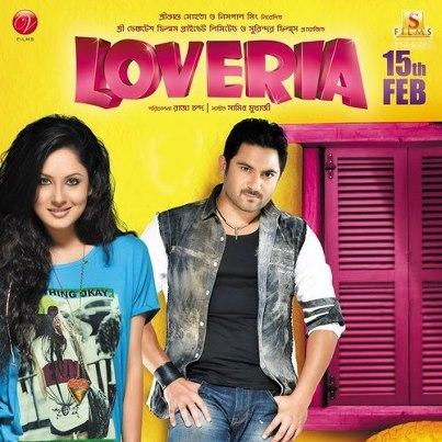 Bangla fun song download