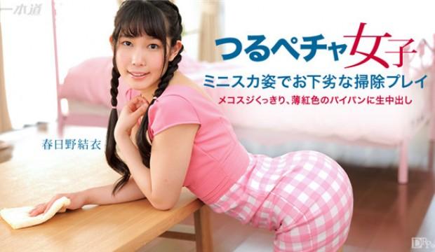 Watch Porn 061616_591 Yui Kasugano