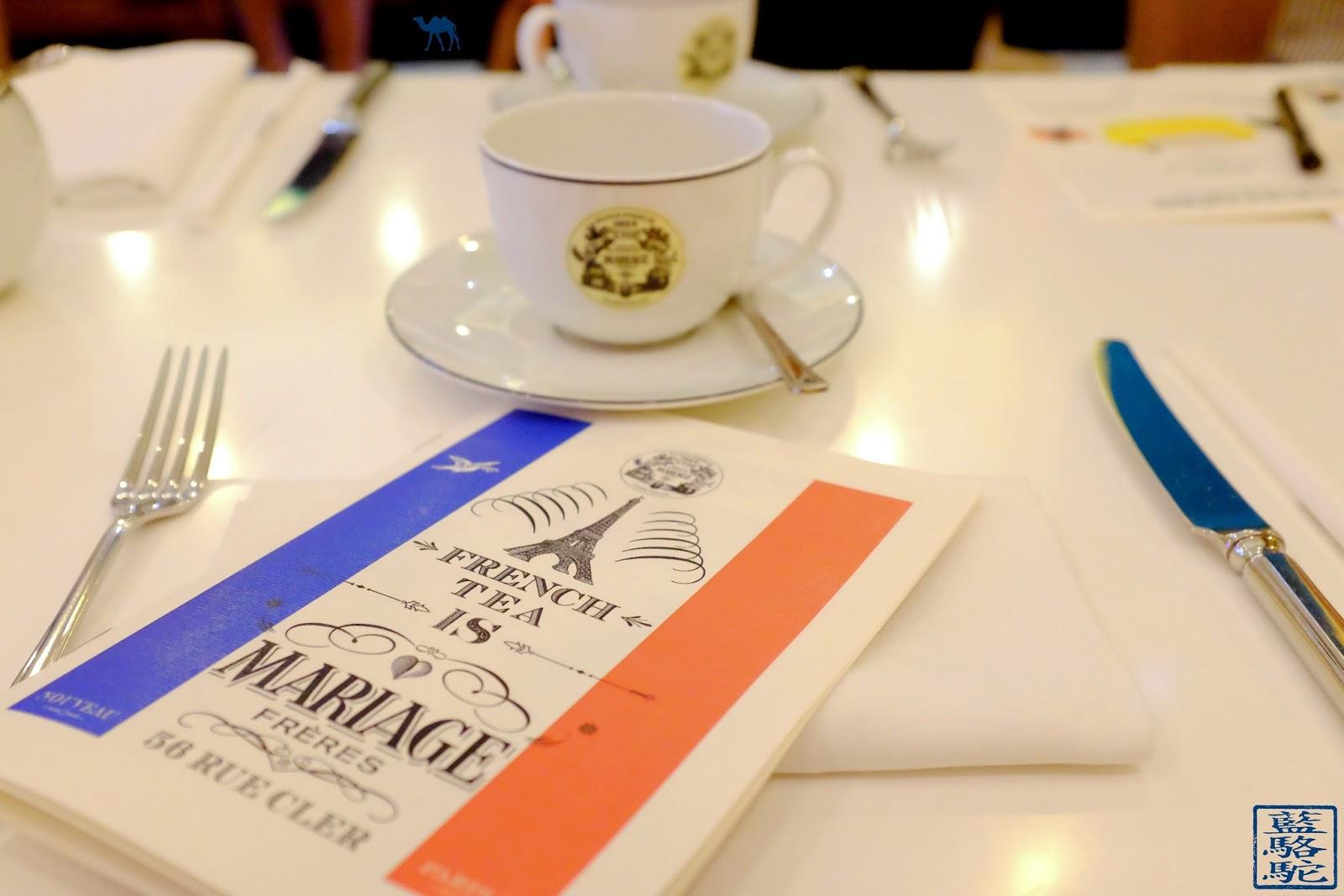 Le Chameau Bleu - Blog Voyage et Gastronomie - French Tea Is Mariage Frères