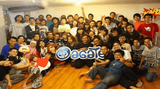 developer game agate studio