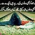 Juda Ho Kar Bhi Doono jee Rahy Hain Aik Mudaat Say