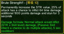 naruto castle defense 6.2 Brute Strength!! detail