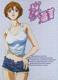 assistir - Sakura Diaries Episódios Online - online