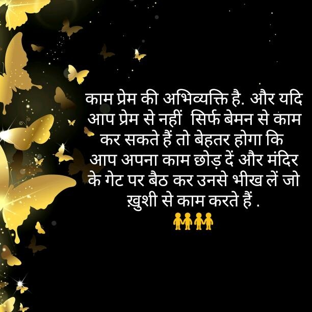 Images Hi Images Shayari : Success Quotes In Hindi Font 2016
