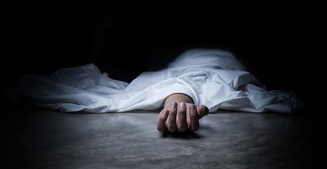 أنواع الموت حسب التفسير العلمي