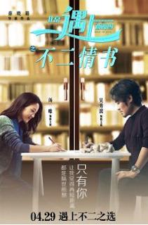 Download Film Book of Love (2016) BluRay 1080p Ganool Movie