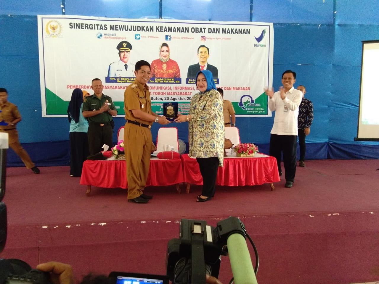 Tina Nur Alam Ajak Warga Jadi Konsumen Cerdas