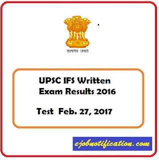 UPSC IFS Exam Result 2016 Candidates List pdf upsc.gov.in