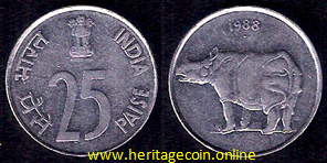 25 Paise Ferretic Stainless Steel Coin 1988