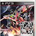 Shin Gundam Musou for PS3 and PSV