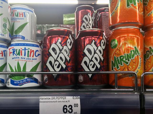 Российский Dr Pepper на полках магазинов, Российский Доктор Пеппер на полках магазинов, Российский Dr Pepper на полках магазинов состав цена стоимость где купить пищевая ценность, Российский Доктор Пеппер на полках магазинов состав стоимость пищевая ценность где купить Россия
