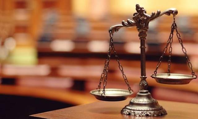 Η Δικαιοσύνη και η δικαιοσύνη
