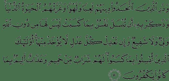 Surat Al-An'am Ayat 70