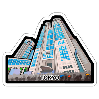 gotochi postcard Metropolitan Government Building