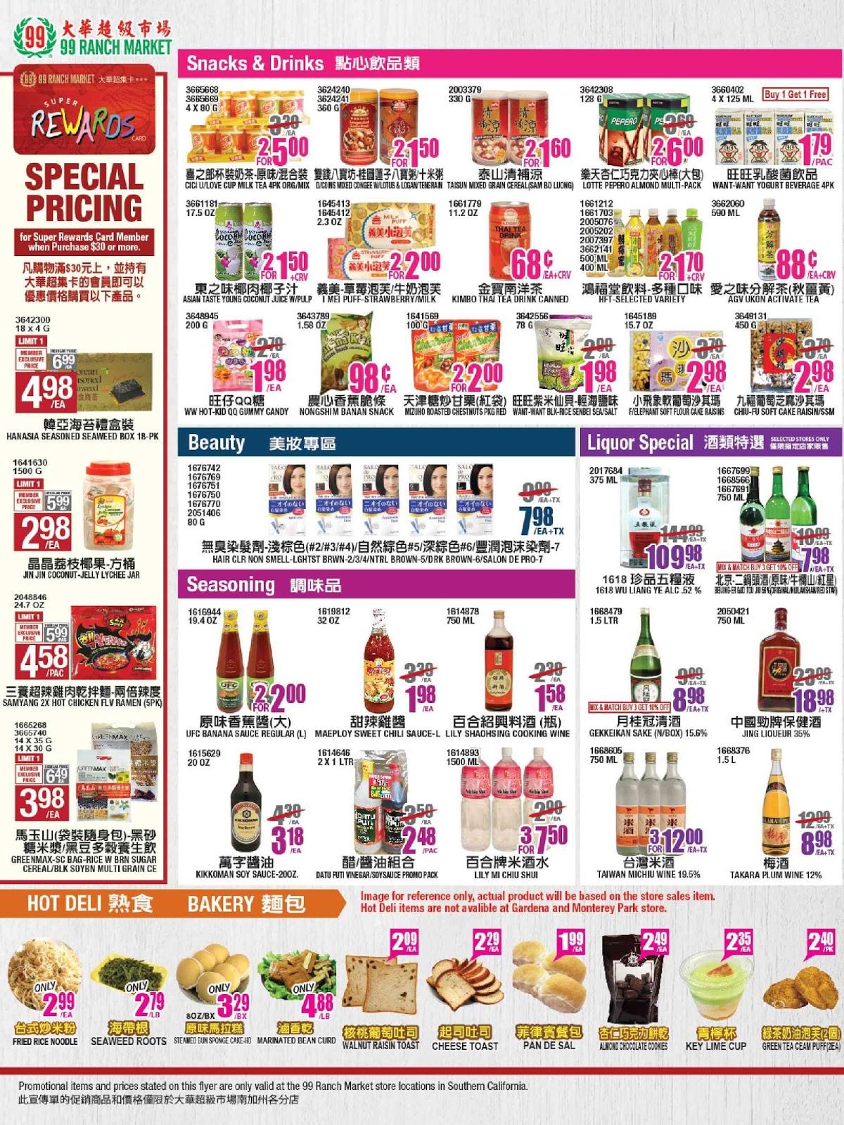 99 Ranch Market Weekly Ad