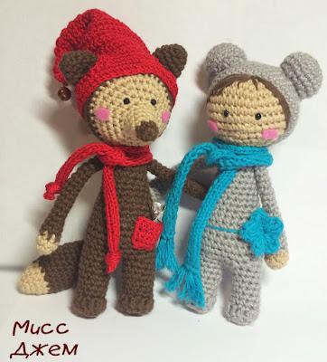 Вязаная кукла и лис амигуруми
