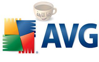 تحميل برنامج AVG ثانى أفضل برامج ال antivirus لعام 2018 كامل مجانا