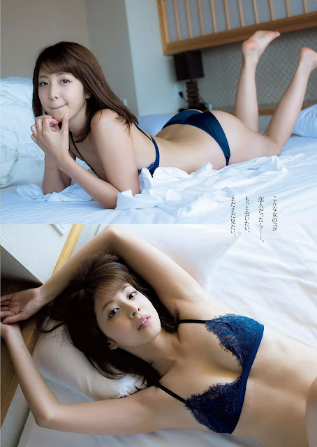 本郷杏奈 Hongo Anna Weekly Playboy No 32 2016 Images 04