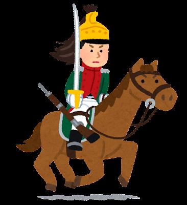 竜騎兵のイラスト