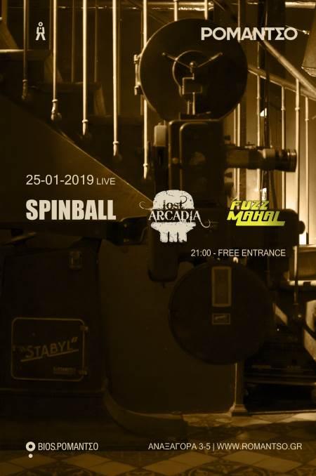 Spinball, Lost Arcadia, Fuzz Mahal: Παρασκευή 25 Ιανουαρίου @ Ρομάντσο