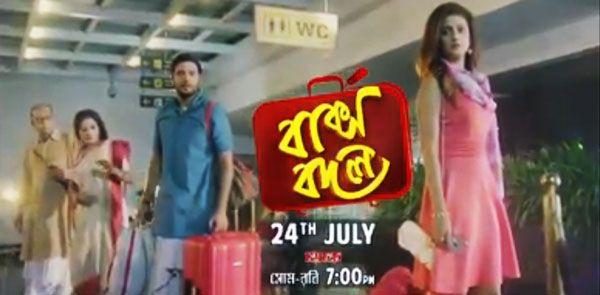 Baksho Bodol, Zee Bangla, Bengali serial