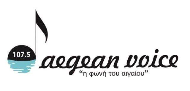 Αποτέλεσμα εικόνας για AEGEAN VOICE