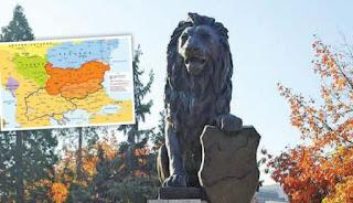 Ο βουλγαρικός Λέων που ξεσήκωσε όλους τους γείτονες!