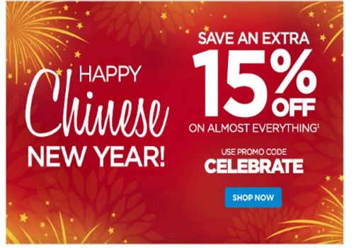 The Shopping Channel Happy Chinese New Year 15% Off Flash Sale Promo Code