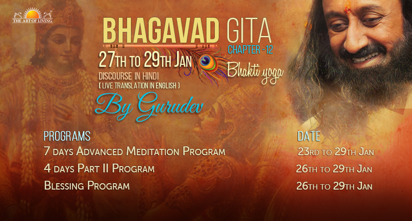 Bhagavad Gita - Chapter 12