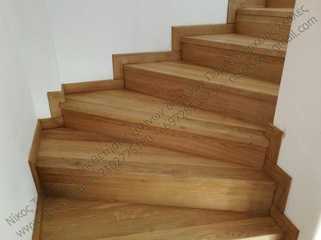 επένδυση σκάλας με ξυλεία δρυός