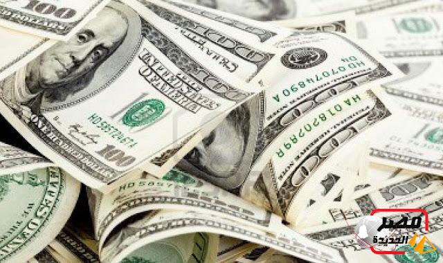 سعر صرف الدولار الأمريكي مقابل الجنيه المصري اليوم الثلاثاء ١٤ فبراير ٢٠١٧ بالبنوك المصرية والسوق السوداء